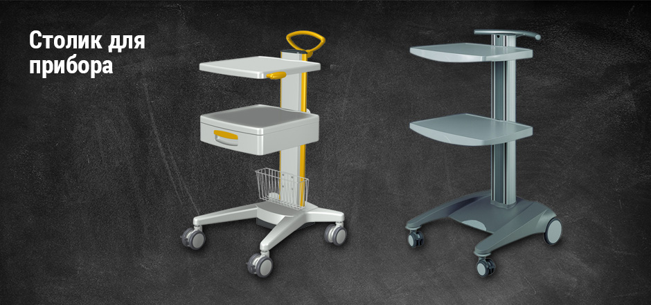 intros medical laser LASER ACCESSORIES Equipment trolleys